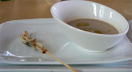 restaurantum.com_-_Restaurant_A_Estación_Cambre_Coruña_-_navalla_con_sopa_de_castañas_con_aceite_de_fiuncho.jpg