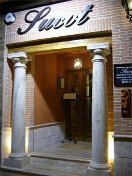 restaurantum.com_-_Restaurant_Sucot_Valdepeñas_-_Entrada.jpg