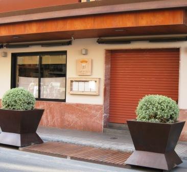 restaurantum.com_-_Restaurante_Can_Bosch_Cambrils_Tarragona_-_Entrada.JPG