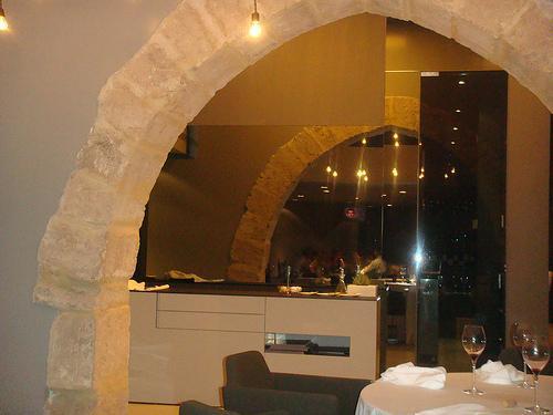 restaurantum.com_-_restaurant_Arrop_Valencia_-_interior.jpg