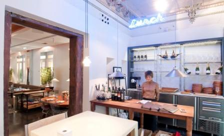 restaurantum.com_-_restaurante_La_Cesta_Madrid_-_entrada.jpg