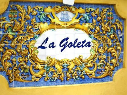 restaurantum.com_-_restaurante_La_Goleta_Puerto_de_Santa_María_-_Logo_a_la_entrada.jpg