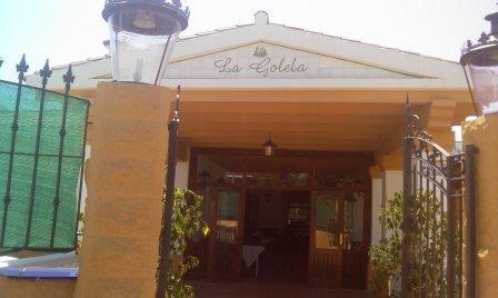 restaurantum.com_-_restaurante_La_Goleta_Puerto_de_Santa_María_-_entrada.jpg