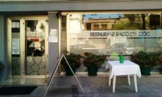 restaurantum.com_-_restaurante_Racó_del_Cóc_-_Entrada.jpg