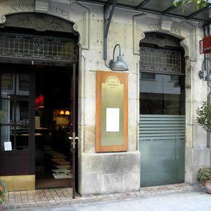 restaurantum.com_-_restaurante_casa_esperanza_vigo_-_entrada.jpg