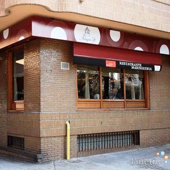 www.restaurantum.com_-_Restaurante_Aragon_58_-_Exterior.jpg