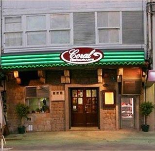 www.restaurantum.com_-_Restaurante_Coral_-_Entrada.jpg