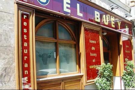 www.restaurantum.com_-_Restaurante_El_Buey_Madrid_-_Entrada.JPG