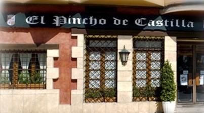 www.restaurantum.com_-_Restaurante_El_Pincho_de_Castilla_-_Entrada.jpg