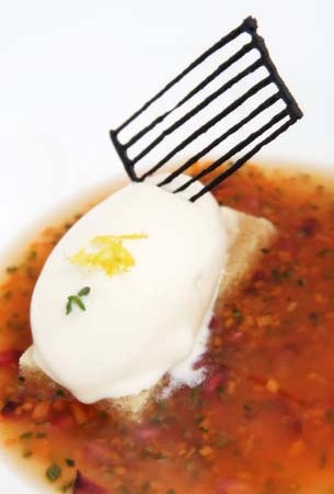 www.restaurantum.com_-_Restaurante_Gadus_-_Macedonia.JPG