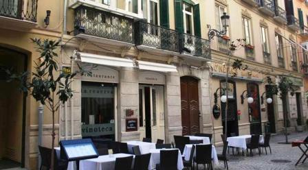 www.restaurantum.com_-_Restaurante_La_Reserva_12_-_Entrada_en_la_zona_peatonal.JPG