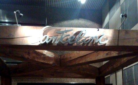 www.restaurantum.com_-_restaurante_-_santceloni_-_entrada.jpg